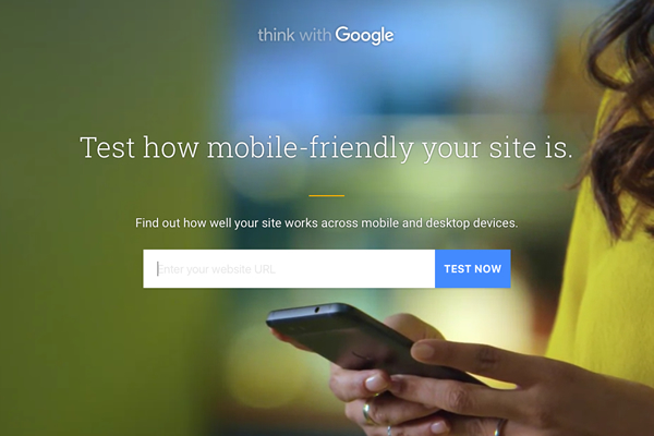Mobile Website Speed Testing Toolサイトイメージ